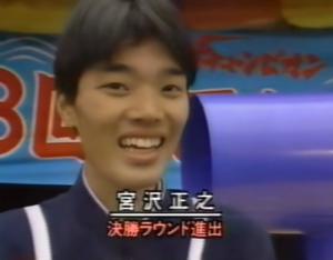 テレビ さかな チャンピオン クン TVチャンピオン