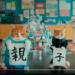 ふてニャンがワイモバイル新CM J01編に登場!動画とタレント猫春馬のプロフ