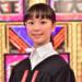紀野紗良プロフと趣味や特技の画像あり東大王メンバーは仲よし!憧れの人やクイズ対策
